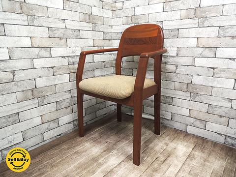 dyriund arm chair 2017 10 29 1