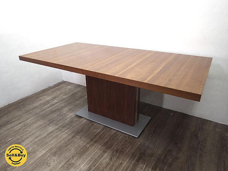 ボーコンセプト BoConcept オッカ Occa EX ダイニングテーブル 買取りしました! 祖師ヶ谷大蔵店