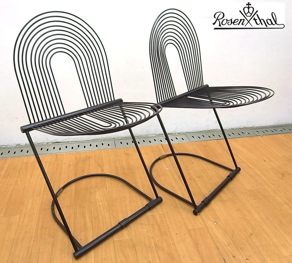 無印良品オーク材チェア無垢材椅子MUJIの画像