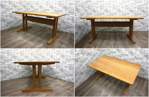 suq,inc_oak_dining_table_b2