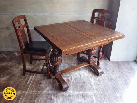 UK-table