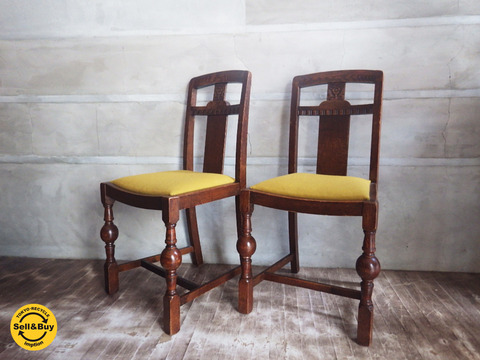 UK-chair