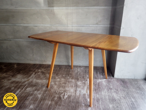 Ercol-table