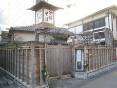100108 Shogatsu05