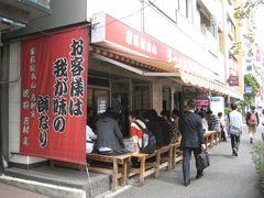 091011 Yoshimuraya01