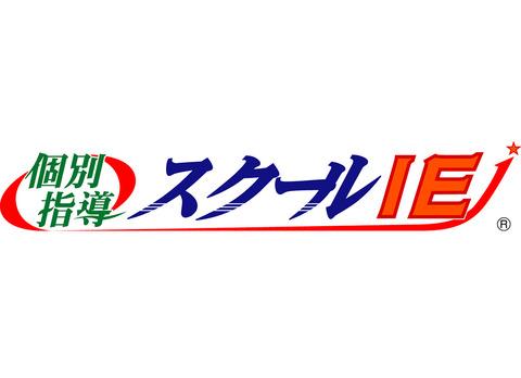 スクールIE 武蔵小杉校ランキング画像