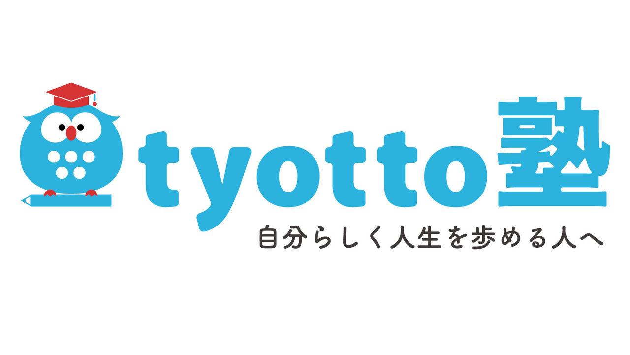 Withdom 武蔵小杉校ランキング画像