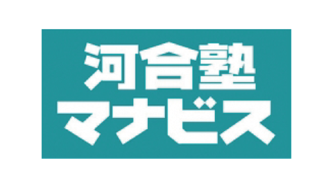 河合塾マナビス 武蔵小杉校ランキング画像