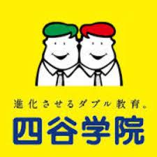 ダウンロード (4)