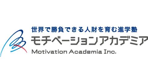 motivationacademia1-730x410
