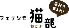 logo [更新済み]