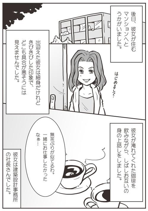 tcg-blog53(2)