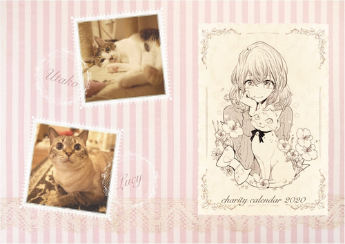 Lucy&Utako