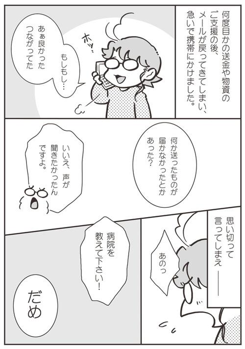 tcg-blog53(9)