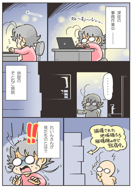 tcg-blog94