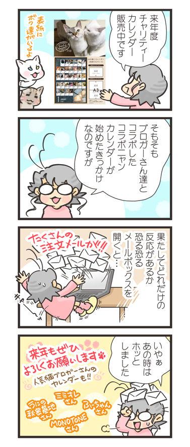 tcg-blog325