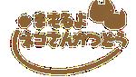 image_nekokatu