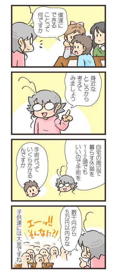 tcg-blog329