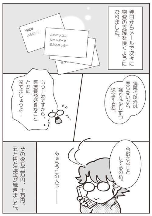 tcg-blog53(8)