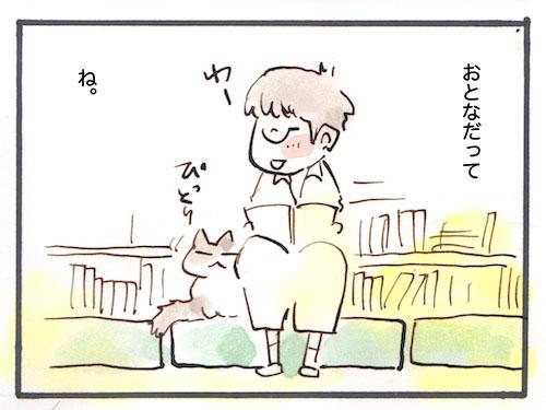 スキャン 3