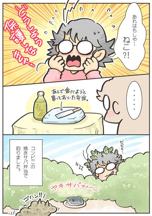 tcg-blog64