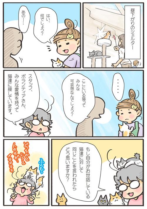 tcg-blog135