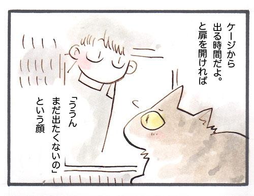 127-1