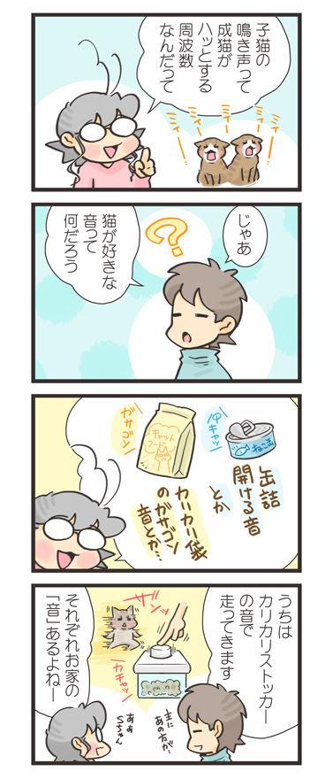 tcg-blog465