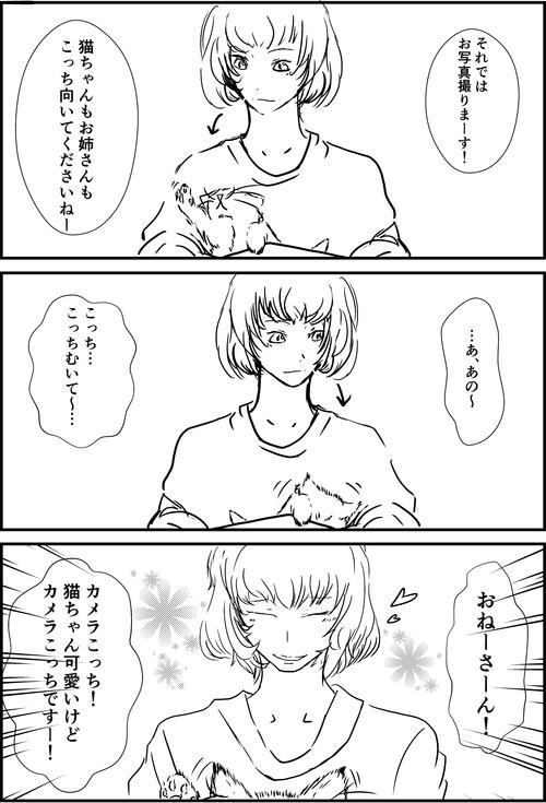 可愛いですものね risaizu