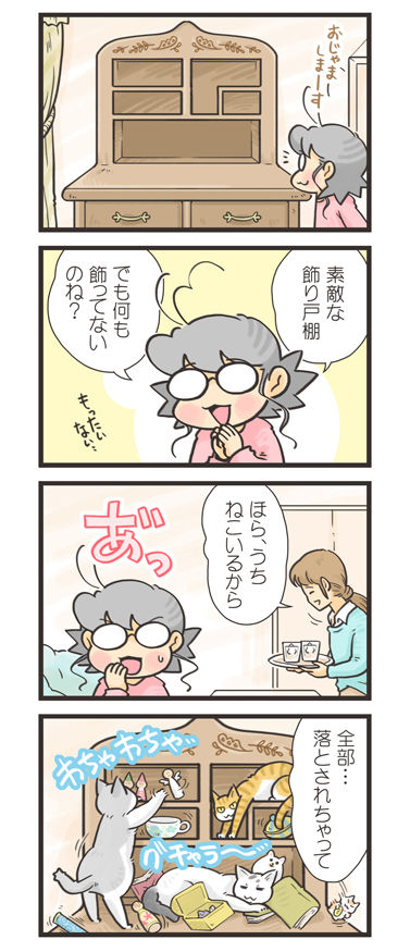 tcg-blog462