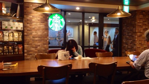 スターバックスコーヒー・八重洲地下街店・ソファー席