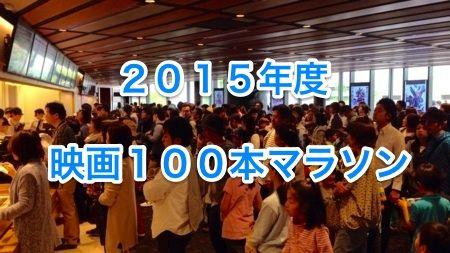 2015100