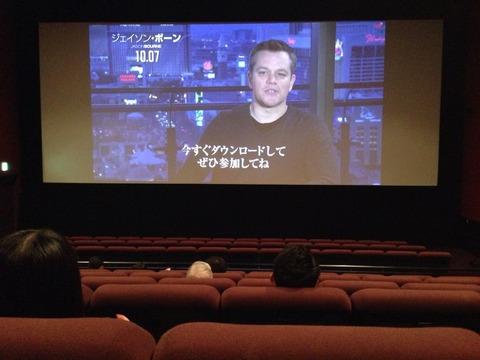トーキョー映画館番長 : TOHOシネマズ府中・スクリーン3 座席表 ...