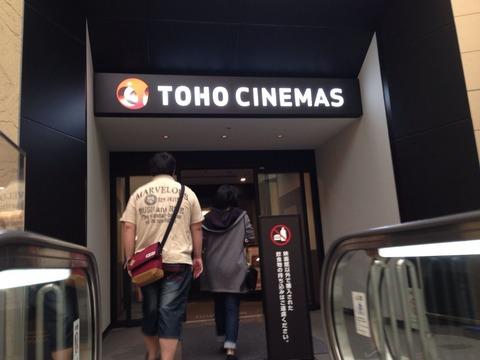 トーキョー映画館番長 : TOHOシネマズ府中(府中駅) 座席表の ...