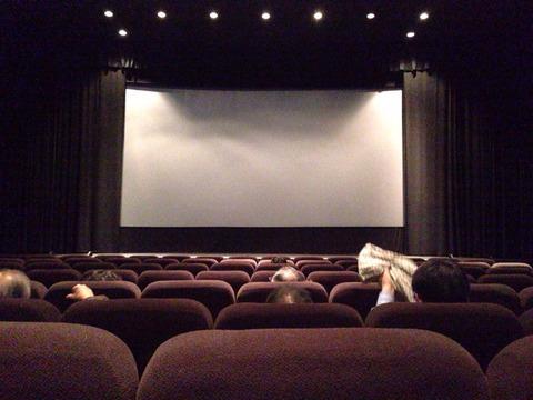 [Å] 横浜・みなとみらい 映画館の安い日がわかる価 …