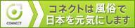 bnr_mb_sample