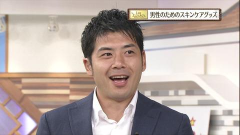 山崎 フェラ ゲイ