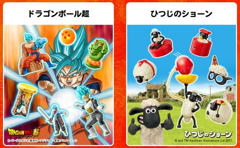 Dragon Ball & Shaun the Sheep