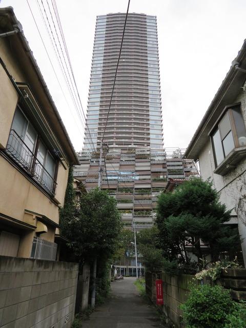 kuyakusho