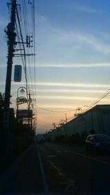 quakecloud