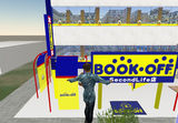 bookoffshibuya