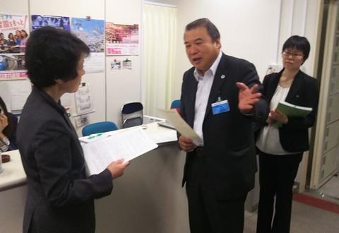 20180315 東京都迷惑防止条例 記者会見2