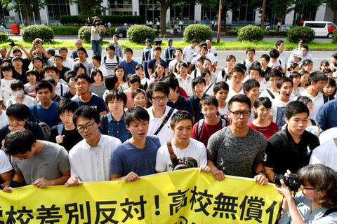 朝鮮学校無償化2