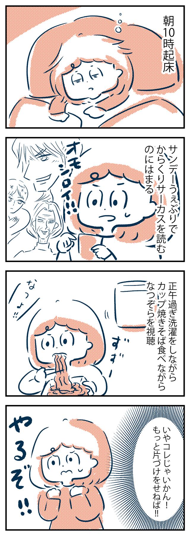 nenza01