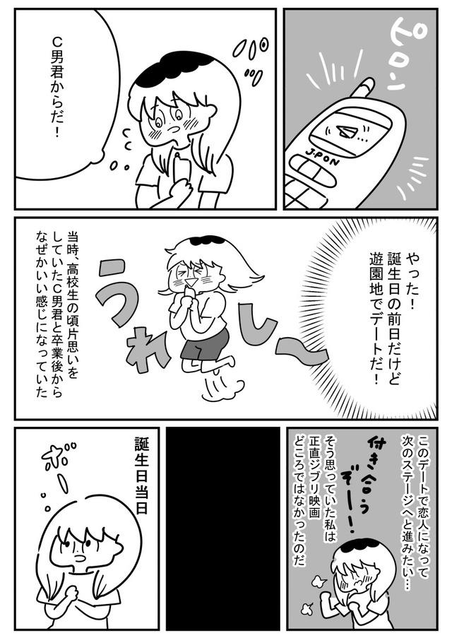 2santochihironokaikoroku02_1