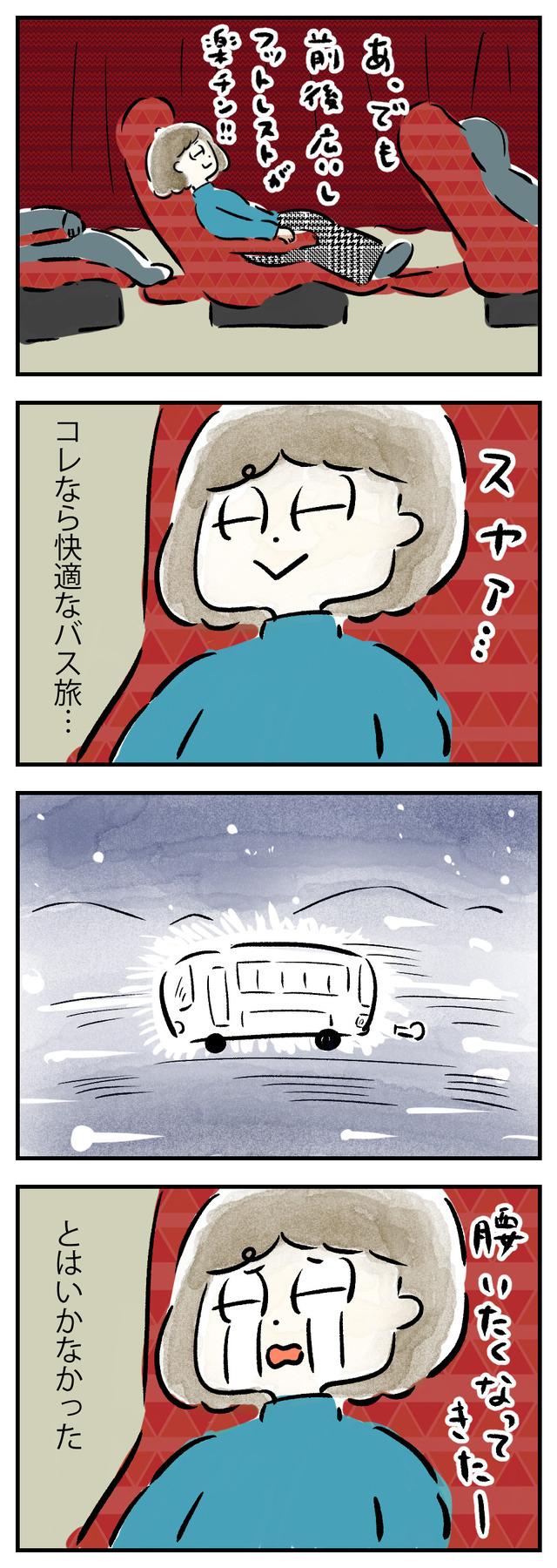 sendai03_2