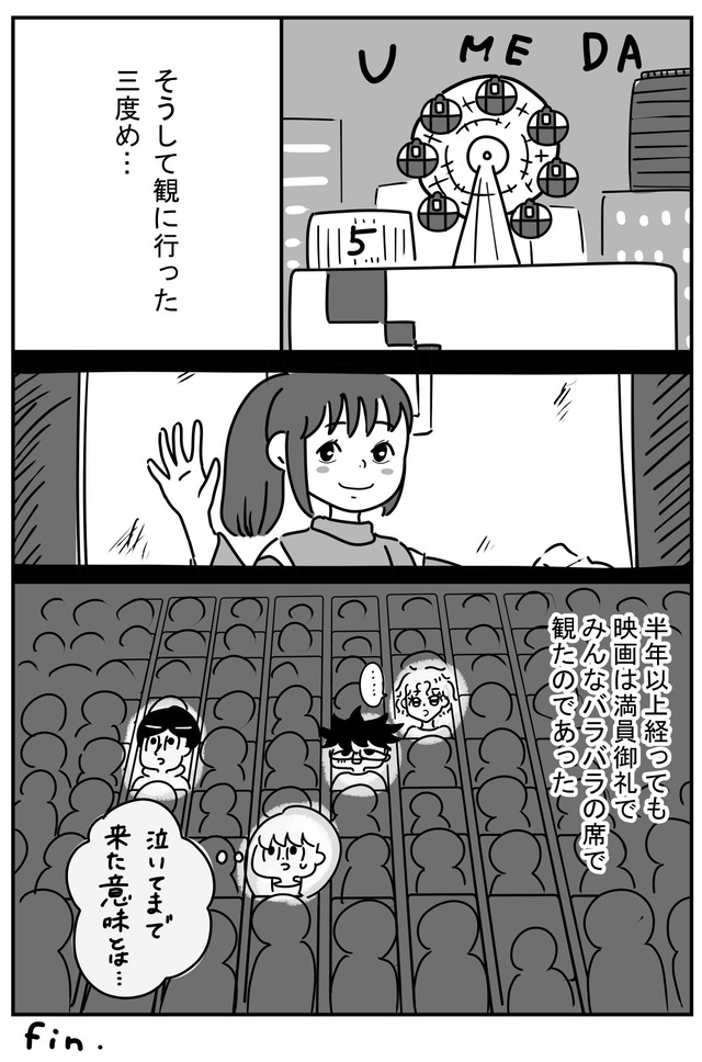 santochihironokaikoroku24_1