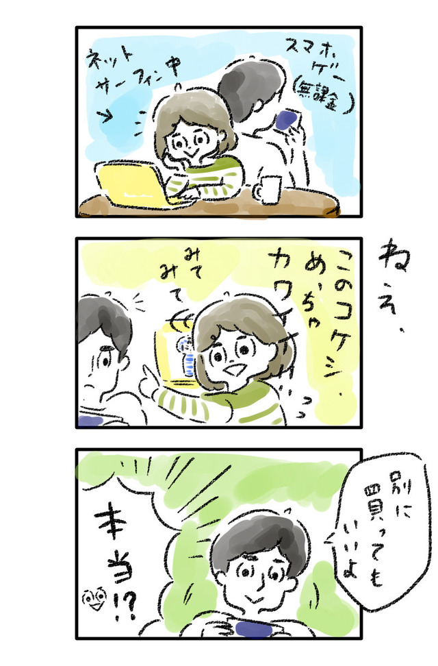 inout01