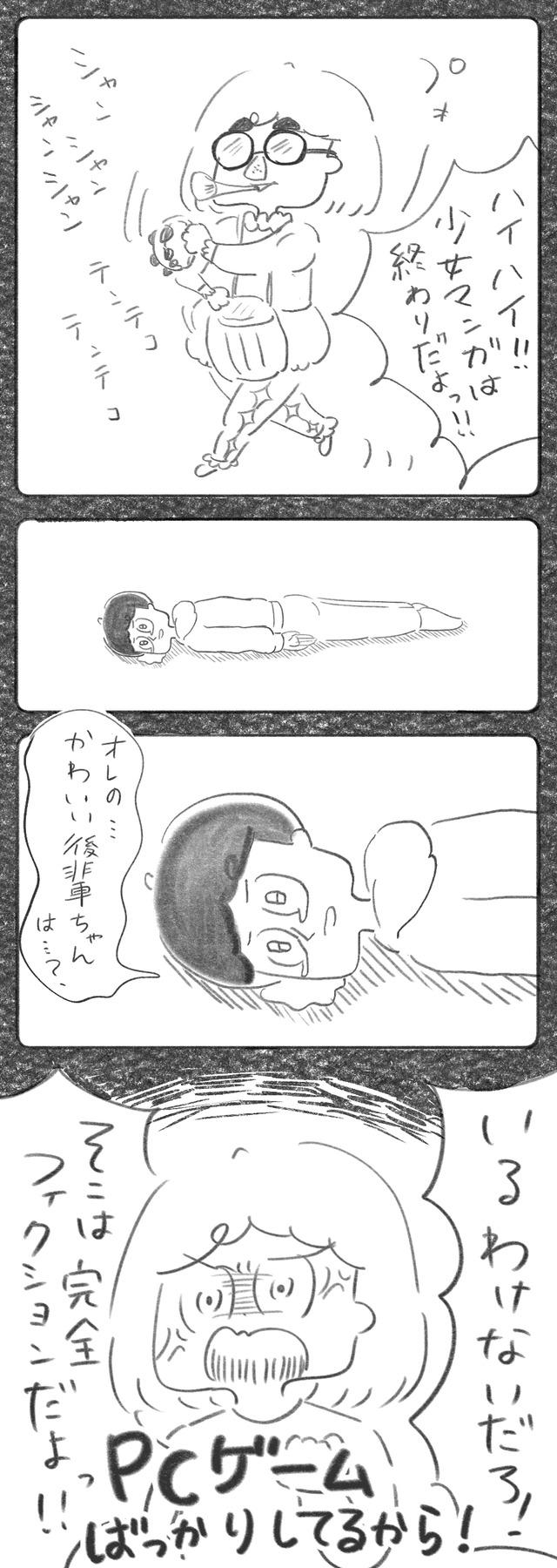 omoshirosuki05