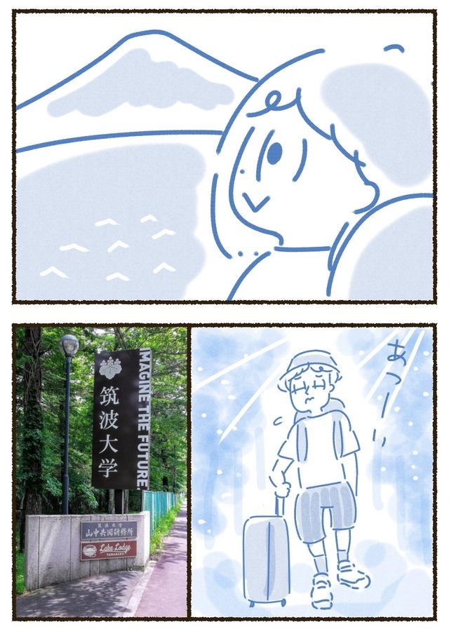 山中湖キャンプ